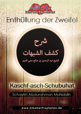 kasch-asch-schubuhat